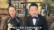 王源参演的电影《地久天长》在柏林电影节获奖了,独揽影帝影后!