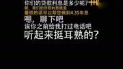 山东?#21916;?#22830;视3·15晚会曝光的枣庄饮料企业违法行为