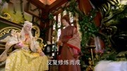 《天天有喜2》陈浩民穆婷婷同洗花瓣浴