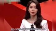 """韓國女星林允兒被質疑""""整容"""",公司立刻否認,只是""""燈光""""問題"""