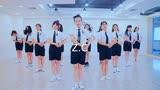 【青島LadyS舞蹈】《EiEi》翻跳 偶像練習生
