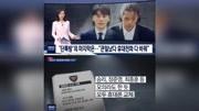 """韩国网红""""姜赫敏""""爆出郑俊英聊天必提女人,难道在蹭热度?"""