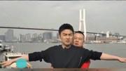 极限挑战 张艺兴跟黄磊讨价还价, 黄磊下跪称其为师傅