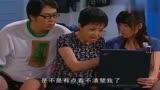 家有兒女:劉星嚇唬老媽說自己在珠穆朗瑪峰,真是越長大越皮了!
