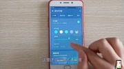 """教你打開微信""""藍光""""護眼模式,手機用起來非常舒服,太實用了"""