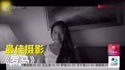 【辛德勒的名单】第66届奥斯卡金像奖 最佳影片