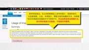 """擁有黑洞照片版權 """"視覺中國""""引發眾怒"""