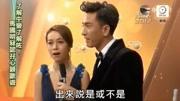黃心穎向TVB高層求助  但樂易玲更關心馬國明