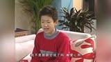 家有兒女劉梅對兒子的信任值為0,劉星超委屈