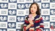 《雪暴》曝推廣曲MV