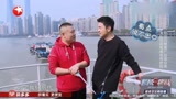 極限挑戰5:明星拍攝公益廣告,岳云鵬太搞笑了