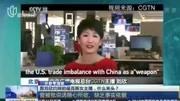 被質疑非中國國籍 央視主播劉欣回應:要想黑我,來點新的行嗎?