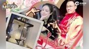 林峰求婚張馨月買9.18克鉆戒#娛樂圈#求婚#娛樂圈