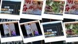 短視頻 直播賦能用戶央視焦點訪談肯定快手扶貧創新實踐