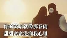金艾娜曲谱_情系大草原金艾娜曲谱