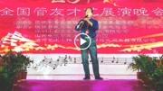 西游记孙悟空被贬在山下用电吹管演奏一首五百年桑田仓海谢光顾