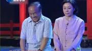 《月下相会》任洪恩崔玉荣夫妻戏曲小品下载mp4免费下载看一遍笑一遍