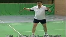 羽毛球教学视频放网前球区划图小学v教学兰山区图片