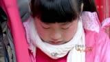 2014年3月5日 私人訂制  片段 之李谷一助陣 栗坤首次當媽媽
