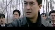 经典警匪刑侦剧:张嘉译演绎《使命》,精彩片段2.8