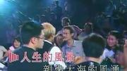 00年第19屆香港電影金像獎--刘德华首次影帝,鬼后罗兰封后