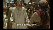 神喜歡的說-親近耶穌