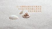劉家媳婦:讓我們去感受農村女性為幸福生活不斷奮斗的歷程