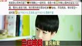 TFBOYS多媒中國娛樂報道TFBOYS輯