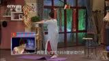 喜樂街20140725 李菁練習瑜伽