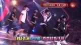 少年中国强TFBoys--青春修炼手册MV花絮_2