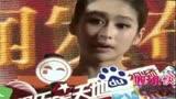 電視劇版《畫皮》首播 劉愷威替楊冪鳴不平