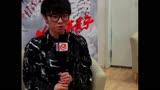 華晨宇做客中國娛樂報道稱連開兩場演唱會無壓力[超清版]