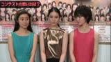 日本选拔国民美少女 12岁初中生夺冠(1)