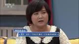 喜樂街20140905 賈玲沙溢猜測李菁失蹤緣由