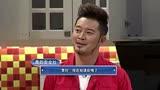 喜樂街 20140912賈玲正牌男友出現 替賈玲求婚-李菁