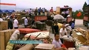 科教頻道活動 視頻 大型文獻紀錄片《水脈》第五集《生