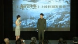 """""""狼圖騰""""主演 馮紹峰講自己與狼010"""