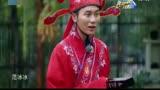 熱點 《奔跑吧兄弟》:李晨和謝依霖《大話西游》經典