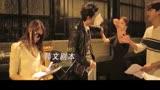 【電影HD】電影《我是女王》歡型女王男仆團視頻特輯