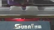廣州正東珠寶首飾 珠寶工藝制作 首飾加工流程 K金鉆石純銀飾品廠