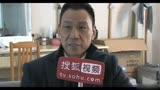 """《姥爺的抗戰》王學圻專訪  重塑抗戰人物 """"姥爺""""造型帥氣"""