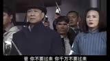 姥爺的抗戰 片段