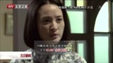 [北京新聞]抗戰傳奇劇《姥爺的抗戰》今晚亮相北京衛視