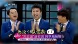 林俊杰成大贏家 Baby守信出演MV-20141222娛樂夢工廠-鳳凰視頻-最