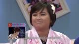 喜樂街20140912賈玲宣布結婚 講述心動經過