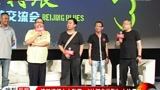 搜狐視頻人文影展 《神探亨特張》交流展映