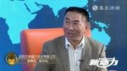 上海大勤實業集團有限公司青島分公司勵志視頻