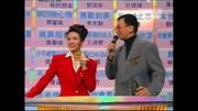 1990年度十大勁歌金曲頒獎典禮
