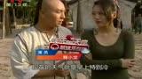 娛樂加油贊 《無敵鐵橋三》橫店開拍 釋小龍遭 通