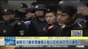一家五口遭滅門,警方發布A級通緝令,調動兩千警力抓捕兇手